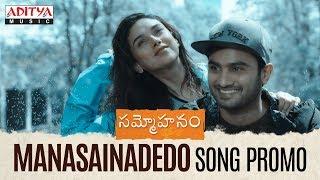 Manasainadedo Song Promo || Sammohanam Songs || Sudheer Babu, Aditi Rao Hydari - ADITYAMUSIC
