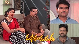 Manasu Mamata Serial Promo - 18th September 2019 - Manasu Mamata Telugu Serial - MALLEMALATV