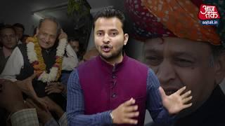 अशोक गहलोत का जीवन परिचय | Profile Of Ashok Gehlot | CM of Rajasthan | Hindi | Ashok Gehlot | - AAJTAKTV