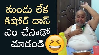 Comedian Kishore Das Funny Video | India Lock Down | Janata Curfew - TFPC