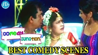 Comedy Junction Episode 8 - Telugu Best Comedy Scenes - Monday Special - IDREAMMOVIES
