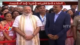 PM Modi Inaugurates Multi-Speciality Hospital & Diamond Polishing Unit in Surat || NTV - NTVTELUGUHD