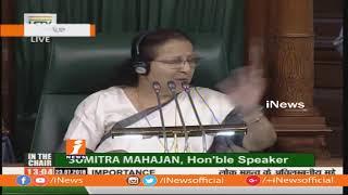 Lok Sabha Adjourned After Row On Alwar lynching   Moon Session Of Parliament   iNews - INEWS