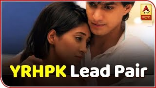 Meet the lead pair of  'Yeh Rishtey Hai Pyaar Ke' - ABPNEWSTV