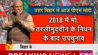 Lok Sabha election 2019: PM Modi to hold rallies in 3 states - ZEENEWS