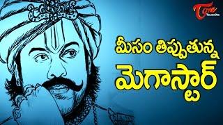 Is This Chiranjeevi Look In Uyyalawada Narasimha Reddy #FilmGossips - TELUGUONE