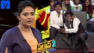Patas 2 - Pataas Latest Promo - 17th April 2019 - Anchor Ravi, Sreemukhi - Mallemalatv - MALLEMALATV