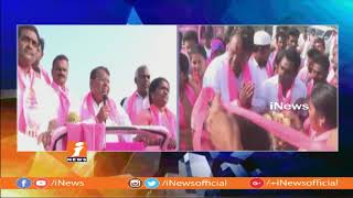 TRS Candidate Pocharam Srinivas Reddy Election Campaign In Banswada | iNews - INEWS