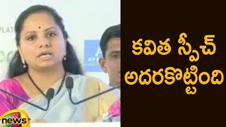 MP Kavitha Superb Speech At Inauguration of CREDAI Property Show 2019 | Telangana News |Mango News - MANGONEWS
