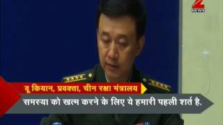 """Easy to stir mountain but not our army"", China threatens India - ZEENEWS"