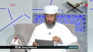 سؤال أهل الذكر   الأربعاء 26 رمضان 1438 هـ