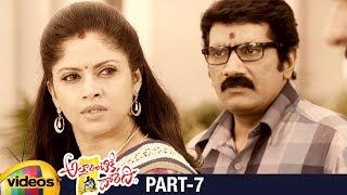 Attarintiki Daredi Telugu Full Movie | Pawan Kalyan | Samantha | Pranitha | DSP | Trivikram | Part 7 - MANGOVIDEOS