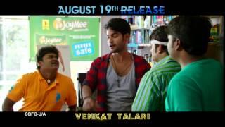 Chuttalabbayi release promo 3 | Aadi | Namitha Pramod - idlebrain.com - IDLEBRAINLIVE