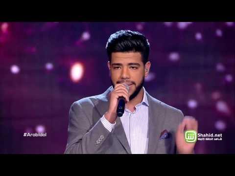 Arab Idol – الموسم الرابع – العروض المباشرة – مهند الحسين