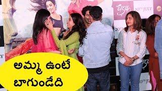 Kushi Kapoor Gets emotional For Her Sister Janhvi Kapoor కన్నీరు పెట్టుకున్న శ్రీదేవి కూతురు - RAJSHRITELUGU