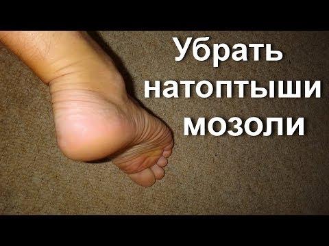 Кремы для ног в домашних условиях