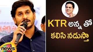 YS Jagan Reveals His Relationship With KTR and Praises Him | YCP Latest Updates | Mango News - MANGONEWS