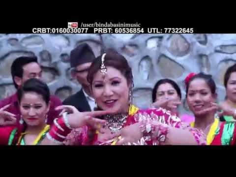 CHHAMMA CHHAMMA  Teej Song | Sarita Dangi