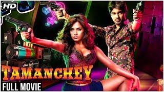 Tamanchey Full Hindi Movie HD | Richa Chadda, Nikhil Dwivedi, Damandeep Singh Siddhu | Hindi Movies - RAJSHRI
