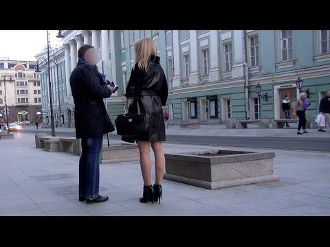 Пикап в Москве: знакомство с девушкой за 25 секунд