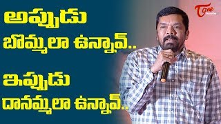 Posani Krishna Murali Funny Speech at Majili Success Meet | Naga Chaitanya | Samantha | TeluguOne - TELUGUONE