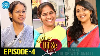 Best of Dil Se With Anjali | Addl SP Saritha | SP Chandana Deepti IPS | B Sumathi IPS | Episode 4 - IDREAMMOVIES