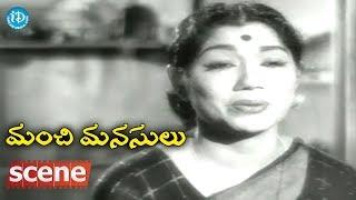 #Mahanati Savitri Manchi Manasulu Scenes - Sowcar Janaki Worries About ANR || ANR, Savitri - IDREAMMOVIES