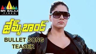 James Bond Movie Bullet Song Trailer   Allari Naresh   Sakshi Choudhary   Sri Balaji Video - SRIBALAJIMOVIES