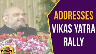 Amit Shah Addresses Vikas Yatra Rally in Surguja, Chhattisgarh | Mango News - MANGONEWS