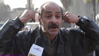 """كوميديا مواطن مصري: الشباب منفوخ على الفاضي وآخره يخلف """"عيلين"""""""