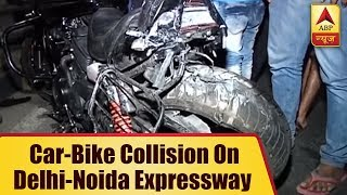 Bike-rider falls in Yamuna river as Toyota car hits bike on Delhi-Noida Expressway - ABPNEWSTV