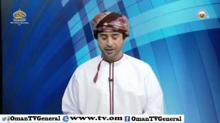 جلالة السلطان المعظم حفظه الله ورعاه يصدر ثلاثة مراسيم سلطانية سامية