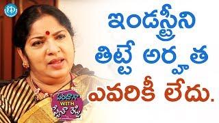ఇండస్ట్రీని తిట్టే అర్హత ఎవరికీ లేదు - Siva Parvathi    Saradaga With Swetha Reddy - IDREAMMOVIES