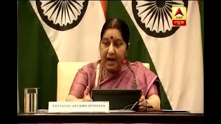 Full PC: I wasn't allowed to speak in LS by Cong on 39 Indians killed in Iraq: Swaraj - ABPNEWSTV