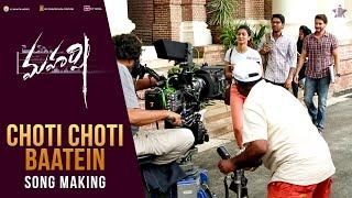 Chotti Chotti Baatein Song Making - Maharshi - Mahesh Babu, PoojaHegde || Vamshi Paidipally || DSP - DILRAJU