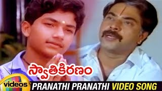 Swathi Kiranam Movie Songs | Pranathi Pranathi Video Song | Master Manjunath | Mammootty | Radhika - MANGOVIDEOS