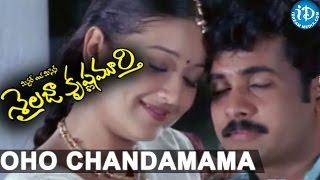 Oho Chandamama Song | Mr & Mrs Sailaja Krishnamurthy Movie Songs | Sivaji, Laila | Rohith Raj - IDREAMMOVIES