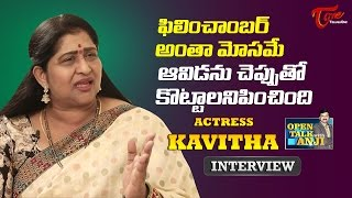 Actress Kavitha | Exclusive Interview | Open Talk with Anji | #14 - TELUGUONE