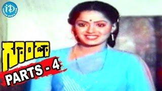 Goonda Full Movie Parts 4/12 || Chiranjeevi || Radha - IDREAMMOVIES