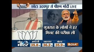 Gujarat polls: How will Congress fulfil Patidar quota promise, asks Modi - INDIATV