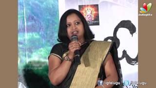 O Malli Audio Launch l Ramya Sri l Raghubabu - IGTELUGU