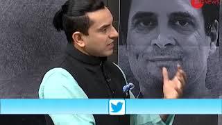 Bhai Vs Bhai: Congress surrenders to the BJP ahead of 2019 polls? - ZEENEWS