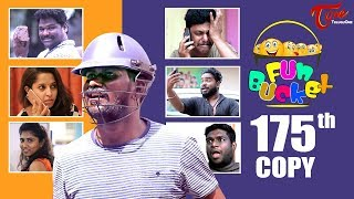 Fun Bucket | 175th Episode | Funny Videos | Telugu Comedy Web Series | Harsha Annavarapu | TeluguOne - TELUGUONE