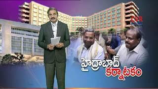 హైదరాబాద్ కు చేరుకున్న కర్ణాటక ఎమ్మెల్యేలు | Karnataka drama moves to Hyderabad | CVR News - CVRNEWSOFFICIAL