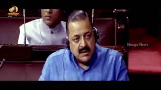 Jairam Ramesh Speaks About Expanding Nuclear Power Plant | Jitendra Singh | Mango News - MANGONEWS