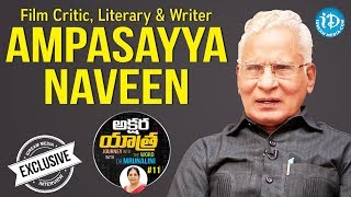 Film Critic, Literary & Writer Ampasayya Naveen Full Interview | Akshara Yatra With Mrunalini #11 - IDREAMMOVIES