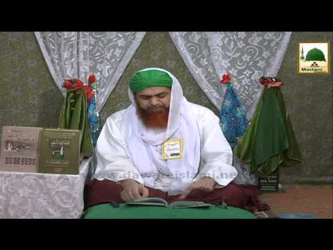 Speech - Nigran e Shura Haji Imran Attari - Hubli Hind (19 June 2014) (1)