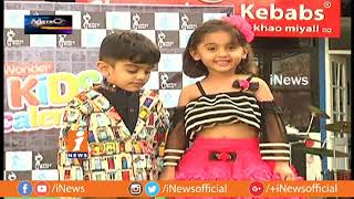 Designers Special Designs For Childrens In Markets | Metro Colours | iNews - INEWS