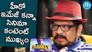 Film Content Is Main Rather Than Hero's Image - Geetha Krishna || Frankly With TNR || Talking Movies - IDREAMMOVIES