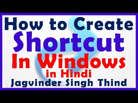 Creating Shorcuts to Enable or Disable Firewall in Windows in Hindi